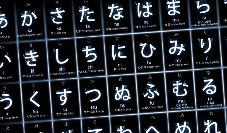 Jak nauczyć się hiragany i katakany