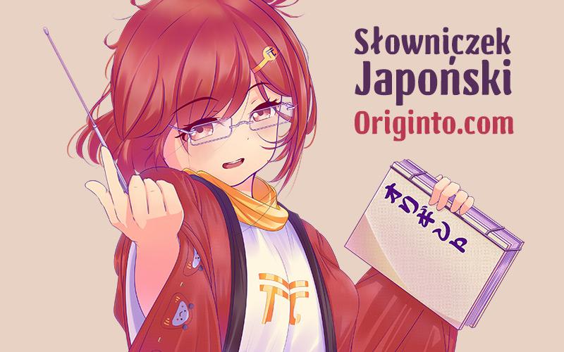 Słowniczek Japoński Otaku – Popularne słówka z mangi, anime, etc.