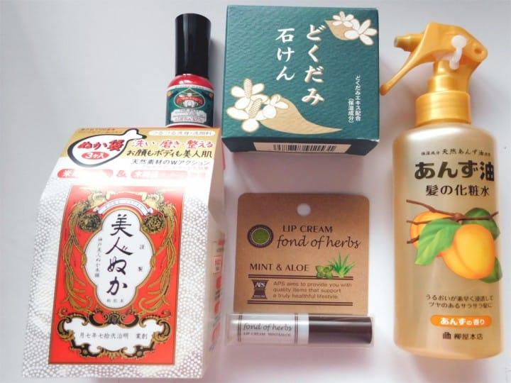 Kosmetyki japońskie