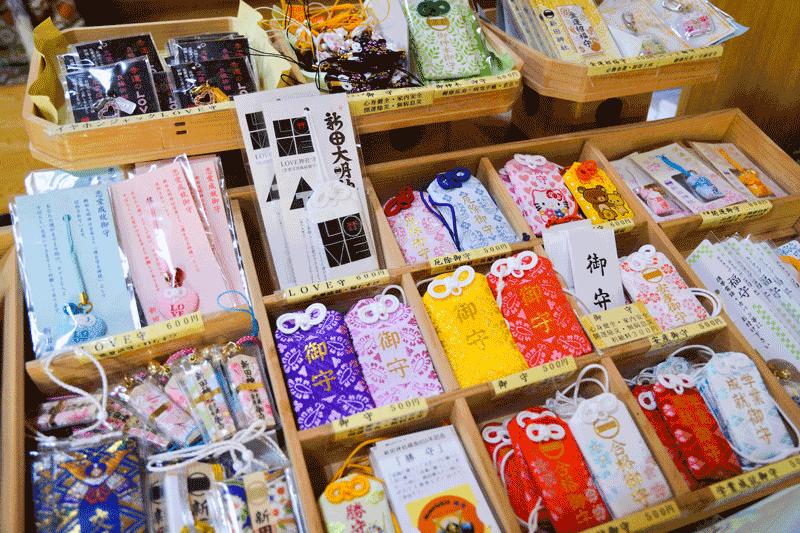 Japońskie amulety