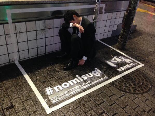 Alkoholizm w Japonii – problem o którym się nie mówi?