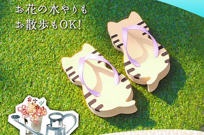 Nyarageta – Japońskie klapki  dla kociarzy