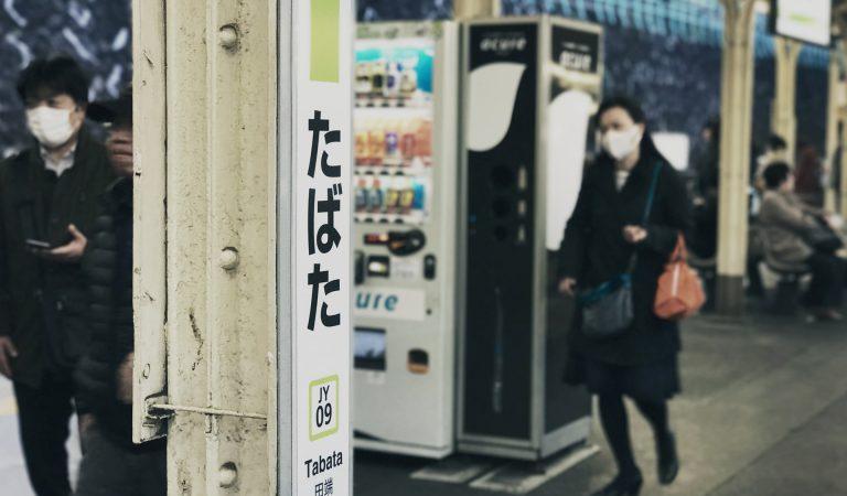 Japonia walczy z odsprzedażą masek ochronnych