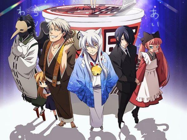 Top 5 anime na podstawie yonkomy