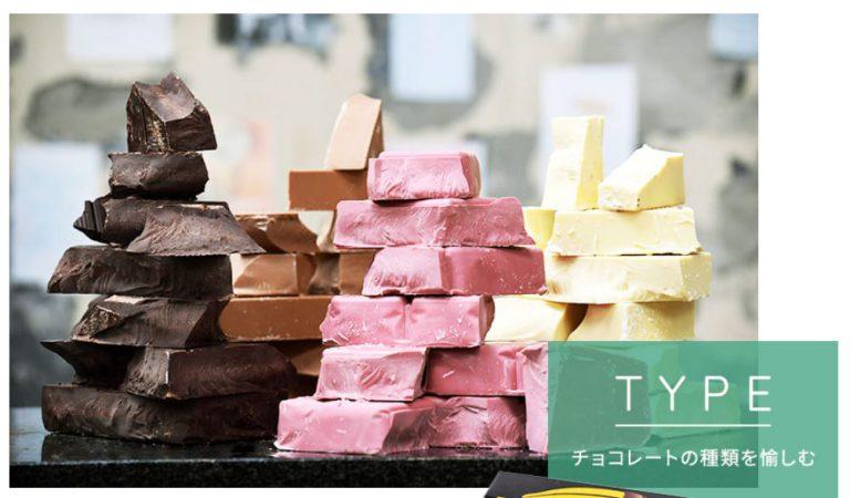 Park Miyashita – mekka dla fanów KitKata?